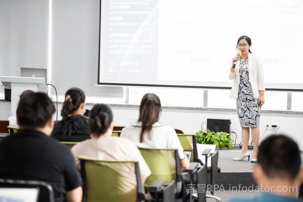 容智 2020年容智合作伙伴赋能大会插图(10)